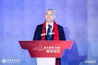 徐文偉:我國的數字經濟和產業轉型將成為世界標桿