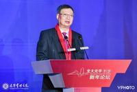 李禮輝:深化金融供給側改革 用區塊鏈解決信任問題