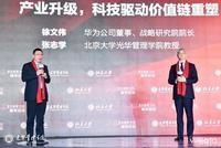 徐文偉:大學和企業的合作是雙向增益的過程