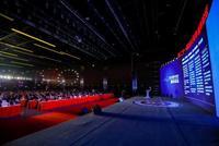 第21屆北大光華新年論壇:奮進新時代 探索新動能