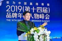 徐井宏:未來品牌前行的三個趨勢