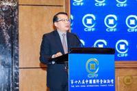 民生銀行行長助理歐陽勇:風控要從重抵押轉向重信用