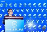 劉見和:央企有能力投資金融業 發揮產融結合優勢
