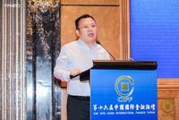 石七林:全國三分之一的創業投資發生在中關村