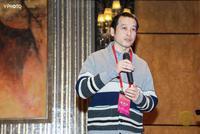 方一出席第十六屆中國國際金融論壇
