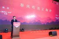 陳欣:董秘是中國公司治理的首席責任官