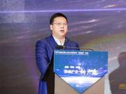 南京市江北新區黨工委委員、管委會副主任李保平出席