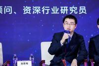 博時基金劉思甸:明年金價預計低于今年 波動相對更小