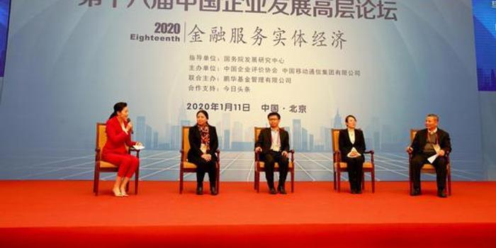中郵理財步艷紅:理財子要用更長期資金服務資本市場