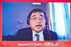 经合组织副秘书长:预计G20中只有中国经济今年能实现1.8%正增长