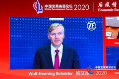 采埃孚集团CEO:中国国内市场规模是吸引外资的重要因素