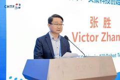 张胜:打造5G智能语音服务生态 将手机的智能程度推上新台阶