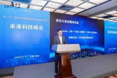 朱天山:中国人工智能原创与亮剑精神