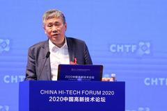 张平:未来6G可能不只是6G 未来发展的方向一定是简约的
