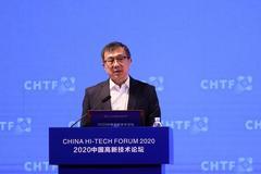 侯秀峰:航天产业正转型升级 商业航天创新发展呈现巨大潜力