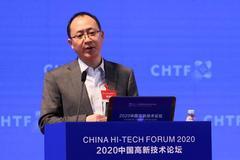 刘光毅:到2030年左右6G将实现大规模商用