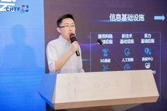 王雪松:人工智能 赋能百业