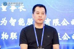 冯国东:计划2-3年内在全国建21个大数据中心