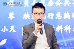 韩伟:中国网民达到13亿 数字经济规模是世界经济的1/3