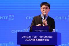 王磊:每一代信息技术发展的本质就是让互动变得更加高效