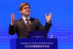 马钦:创新是中国必须要继续坚持的道路