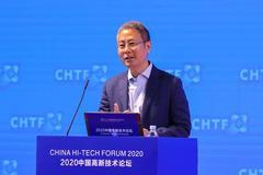 谢东:新常态下企业数字化重塑的两大关键技术:混合云和人工智能