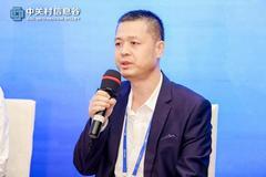 闫福寿:直播产业有很多黑科技 只有10%的人能做好直播