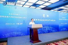 夏阳:2019年深圳市每万人发明专利拥有量达全国平均水平的8倍