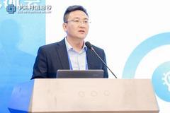 李鑫:落实恒业恒产恒心理念 打造全新服务网络体系