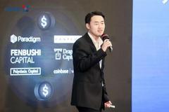 Michael Wu:金融科技的演化起源于科技进步