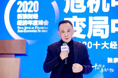 郎酒董事长汪俊林:企业发展起来后要承担起社会责任