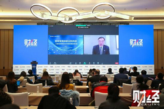招行原行长马蔚华:中国可持续发展机遇将在未来十年成为投资热点