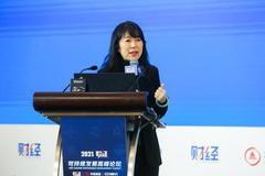 华夏基金李一梅:信息披露是中国ESG发展面临的一大挑战