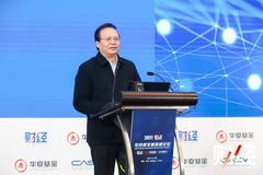 中国发展研究院院长王彤:今后中国经济将沿三条发展主线展开