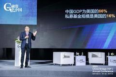 陈玮:未来中国会有一万家存量上市公司 千亿市值的会有100家