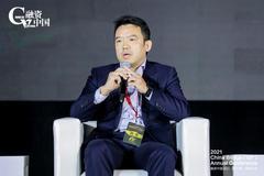 泰康投资黄升轩:保险资金在母基金投资配置中起到越来越重要作用
