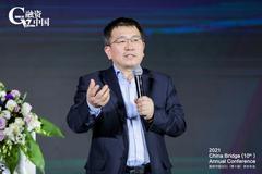 张良森:皇冠体育-官网未来十年高端制造长周期投资策略的三个思考