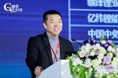 钛信资本董事长高毅辉:中国未来20年会是股权投资的黄金20年