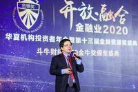民生銀行黃劍輝:預計2020年A股會向上 房地產或承壓