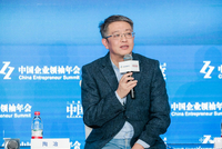 陶冶:消費其實做的是生活方式 中國的消費剛開始