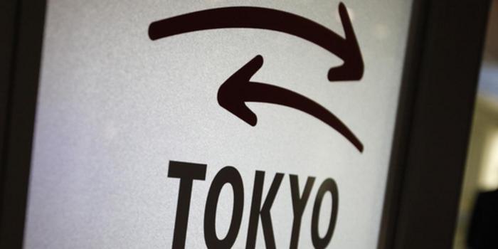 日本東證所對主板僵尸企業磨刀霍霍 小型股率先遇冷