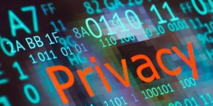 消息人士:美國政府今年或無法出臺在線隱私?;し? class=
