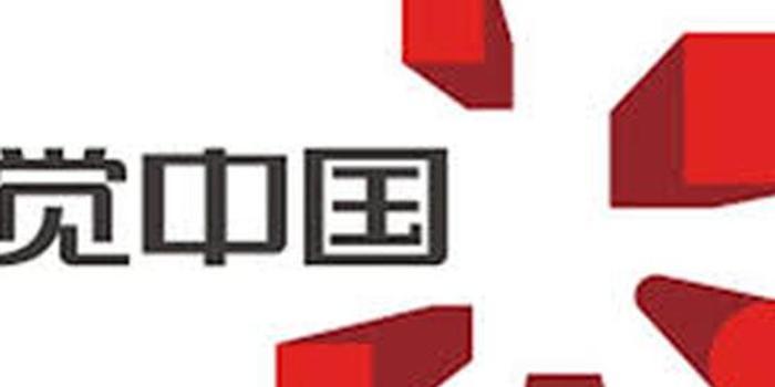 全国律协谈视觉中国:?#26790;?#29256;权照片不当牟利于法不容