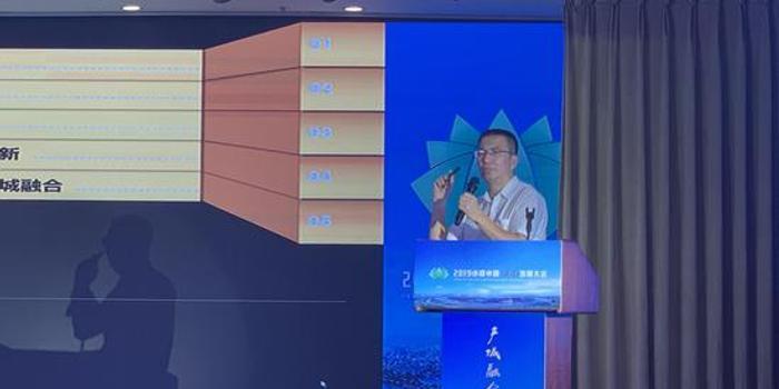 匡洪廣:特色小鎮建設需建立市場化發展機制