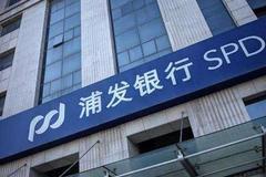 浦發銀行捐贈2000萬元支持新冠肺炎疫情防控工作