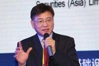 陳興動:預計2020年全球經濟增長速度為-2.5%