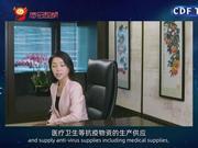 中銀國際李彤:中國將穩步復蘇,繼續擔當世界經濟增長發動機