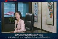 李彤:中國將穩步復蘇,繼續擔當世界經濟增長發動機