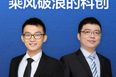 國信燕翔:中國科技股已到可以成大事的階段 很容易產生偉大的公司