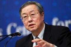 周小川:当前多边机制有很多不能适应新全球化之处